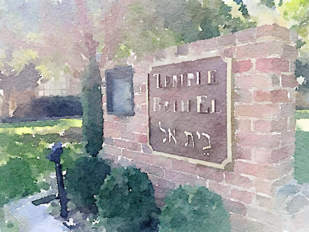 synagogue exterior watercolor rendering