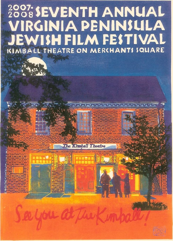 Jewish Film Festival – Temple Beth El of Williamsburg